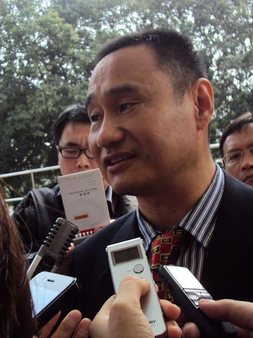 于广东省政协第十一届一次会议上提议