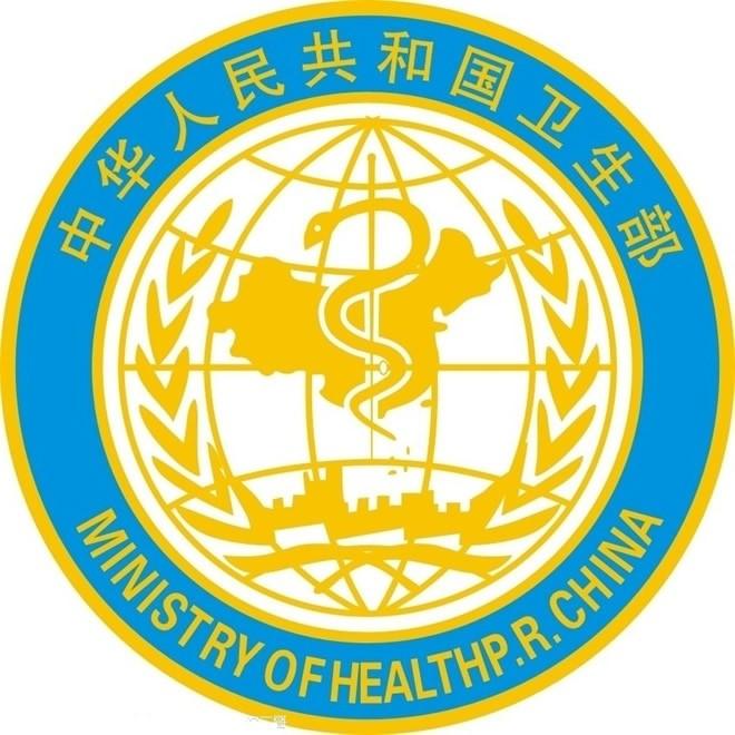 卫生部国家重点临床专科