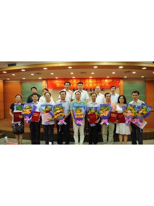 2012年获得首届梁仲景医学科研奖
